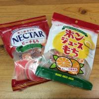 昭和感アリアリのお菓子です。