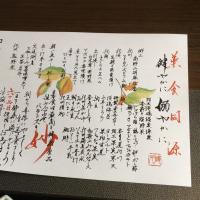 淡島温泉最終日