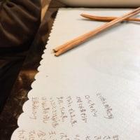 教室日記:ヤチカッパ編