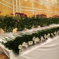 鎌倉市戦没者追悼式