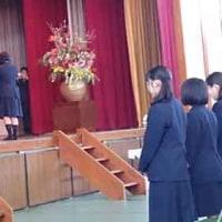 松阪市立の中学校で卒業式