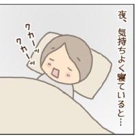 夜のルーティン