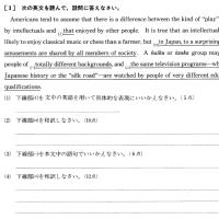 高1・2年生の英語(テスト演習100回):無料体験授業をスカイプで実施中