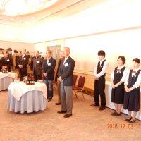 平成28年12月3日忘年会が開催されました。