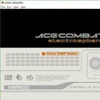 エースコンバット3 エレクトロスフィア
