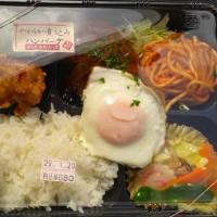 ホーリー釣行記(350-08)
