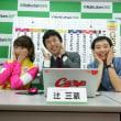 第19回 ジャパンダートダービー(JpnI) 直前予想討論会