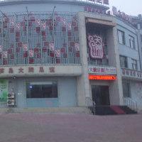 中国遼寧省 葫芦島市内での早朝散歩 2