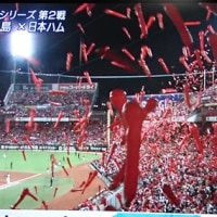 広島 2連勝!