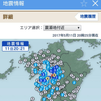 また震度4