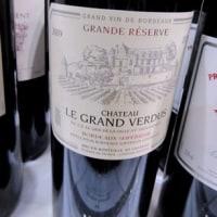 ワインは見た目も大事ですー華麗な薔薇ラベル