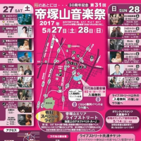 27~28日は「帝塚山音楽祭」に参加いたします♪。