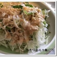 無限の住人ニッポン縦断