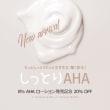 【セール】★新商品発売&抗酸化トナー20%OFF~★