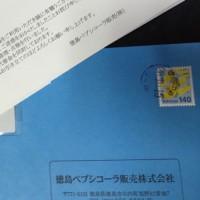 東京オリンピックのボート誘致が・・・!?