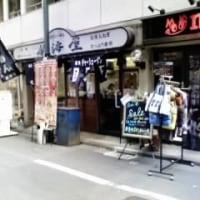 新宿三丁目 航海屋さんのラーメン