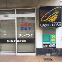 山陽模型店