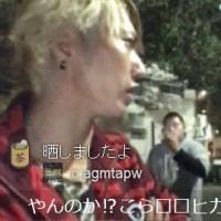 しんやっちょ VS 三杯目ひかる+パルパル(インタネット生放送:ツイキャス・ふわっち等のトラブル関係記事(感想文))
