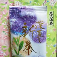 静岡新茶届きました!(^O^)/
