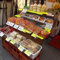 鑫福隆(長安路)の家郷料理とは、食べて見ればあまり変わらないが。