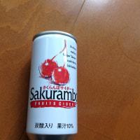 さくらんぼのソーダ