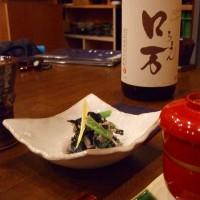 和食と地酒 みや穂