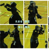 全国選抜少年剣道錬成大会