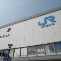 岡山 鉄道イベント三昧 【後編】