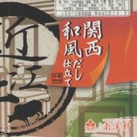 旅のコレクション~駅弁20 草津駅・鳥取駅・米子駅・神戸駅・新神戸駅・西明石駅