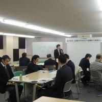 第1回「組織拡大勉強会」開かれる