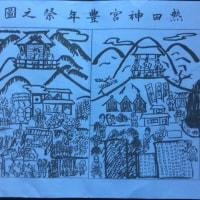熱田神宮の「花の撓 (とう)」今昔 ⑴  竹中敬一