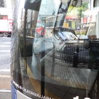 岡山市電 モモ