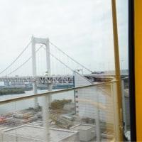 東京はとバスツアー&天空ランチ