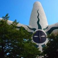 大阪 旅行記 太陽の塔