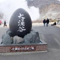 稲取温泉~箱根へ(2日目)