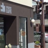 高崎市本町 PIECE CAFE オープン!