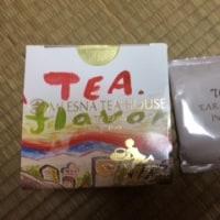 ムレスナさんの紅茶ともひとつ