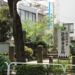 近藤勇墓所(板橋駅前)