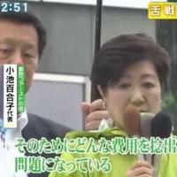 【CafeSta 6/26】生田『あんなもんは意味がわからねぇ』【モーニングショー 6/26】【グッディ 6/26】