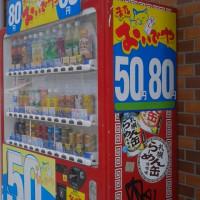 今大阪の飲料自販機は50円売りが激増。真田山プールで飲む500ミリペットは自販機で60円-80円で購入しています。