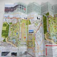 箱根駅伝マップがあります