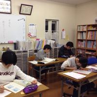 テスト勉強会