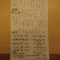 2月21日(火)