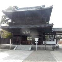 風さそふ花よりもなほ@萬松山泉岳寺