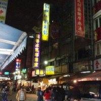 台北の屋台
