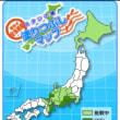 北海道楽しかったです