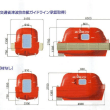 津波・水害対応型救命艇  LIFE  SEEDER  LITTLEの展示 on 2017-7-25