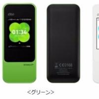 auから受信最大440Mbpsのモバイルルーター「W04」が発売
