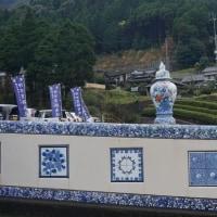 大川内山8(ヨシ)