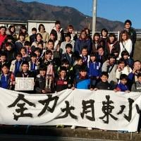 2月4日 小学生卓球大会